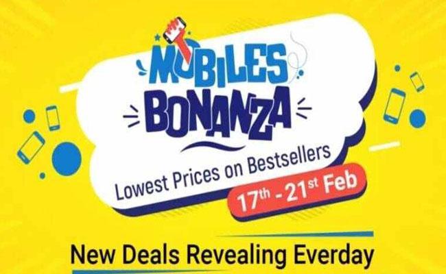 Flipkart Mobile Bonanza Sale has some great offers lined up - Sakshi
