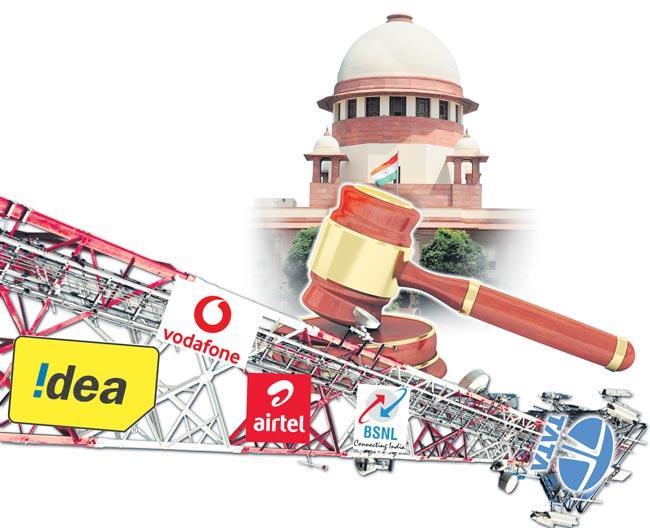 Supreme Court to hear telecom operators plea on AGR-related dues on Friday - Sakshi