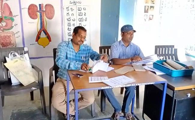 Telangana Cooperative Societies Elections Updates - Sakshi