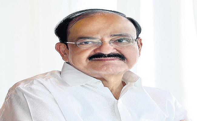 Venkaiah Naidu reference to Piyush Goyal about Telugu states - Sakshi