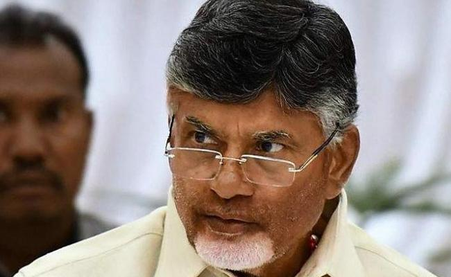 Chandrababu Naidu Illegal Assets Case Hearing On February 26 - Sakshi