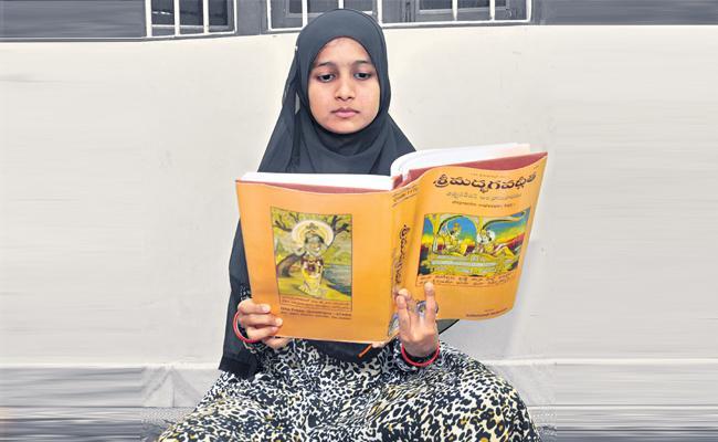 Muslim Girl Read And Explain About Bhagavad gita - Sakshi