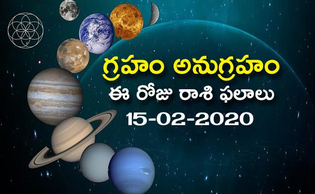 Daily Horoscope in Telugu (15-02-2020) - Sakshi