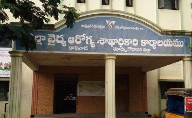 Corruption In East Godavari Medical And Health Department - Sakshi