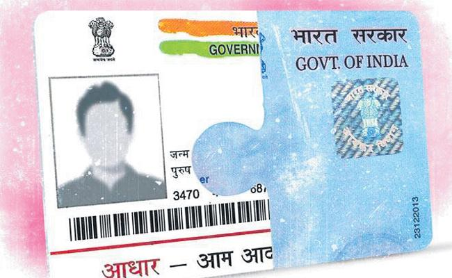 IT Department Deadline For PAN Link With Aadhar - Sakshi