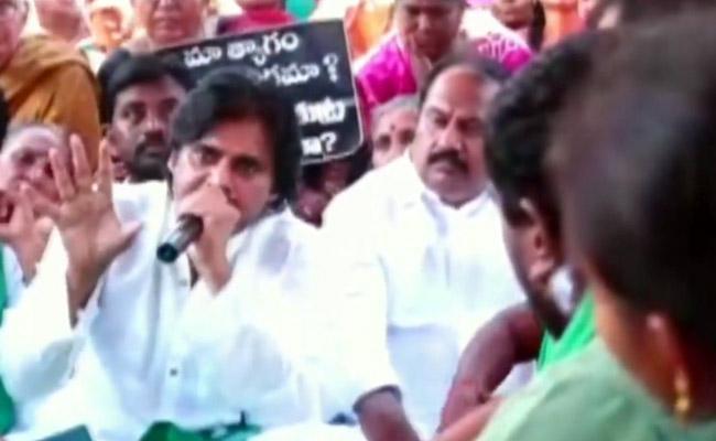 Pawan Kalyan Shock For Amaravati Farmers - Sakshi