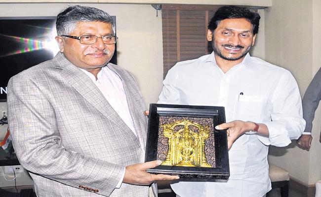 YS Jagan request To Central Minister of Justice Ravishankar Prasad About AP High Court - Sakshi