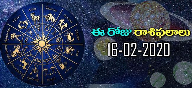 Daily Horoscope in Telugu (16-02-2020) - Sakshi