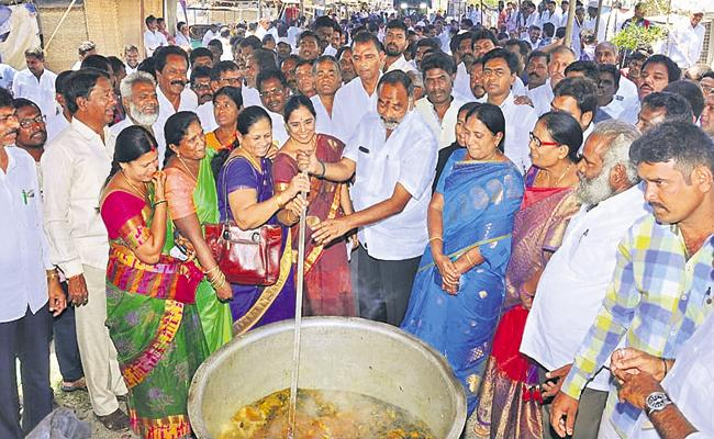 Programs throughout the state to support decentralization - Sakshi