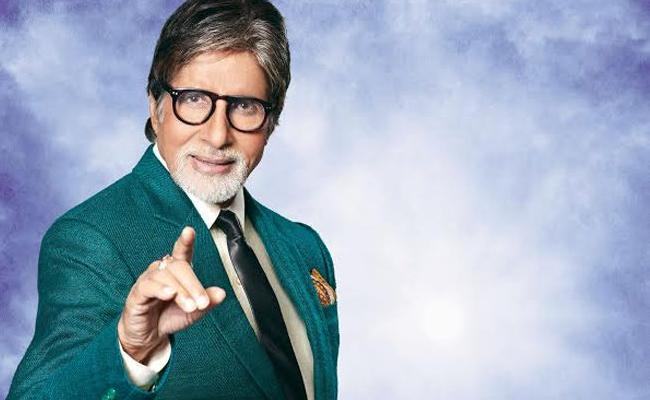 Big B Amitabh Bachchan Puzzle Goes Viral On Twitter - Sakshi
