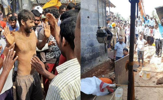 Karnataka: Man falls 15-feet underground in borewell dig rescued - Sakshi