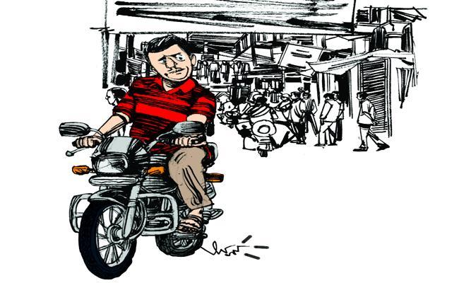 Funday Telugu Short Story - Sakshi