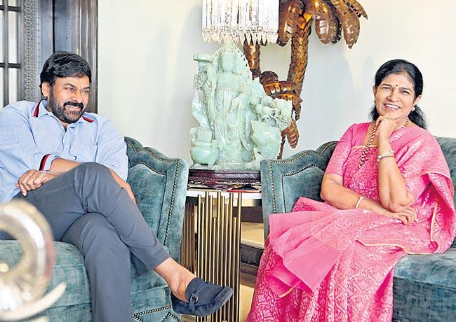 Chiranjeevi and surekha ruby jubilee wedding anniversary - Sakshi