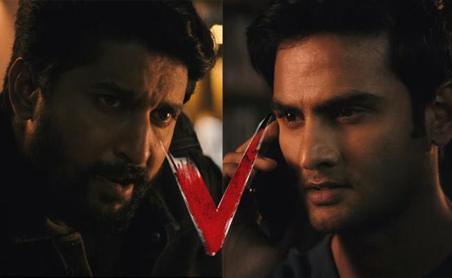 V Movie Teaser Out Now - Sakshi