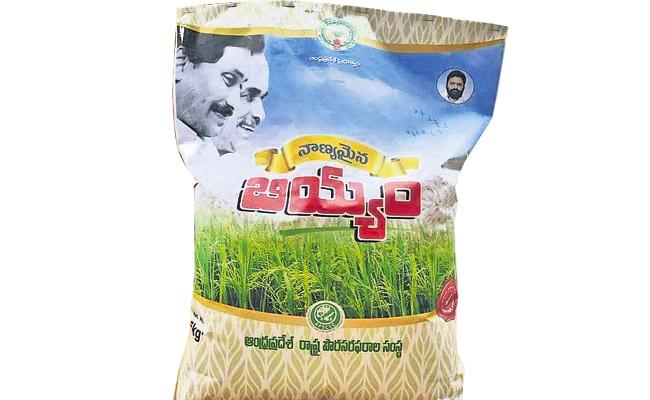 7425 crores grain collection for quality rice - Sakshi