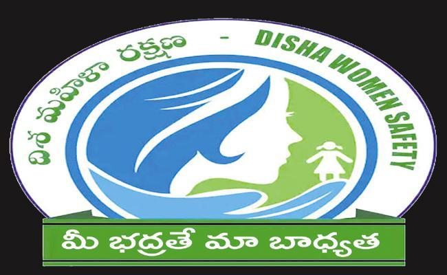 Protection for a girl at midnight with Disha App - Sakshi