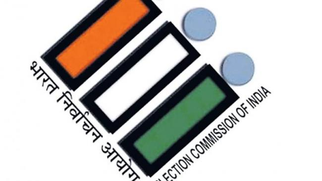 EC with IIT-Madras to explore blockchain technology for voting - Sakshi