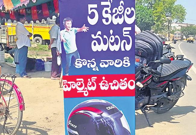 Buy 5 Kilo Mutton and Get Helmet Free in Nandigama - Sakshi