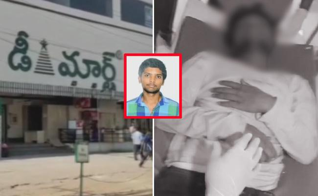 DMart Security Attacked A Boy For Stolen Chocolate In Shop - Sakshi
