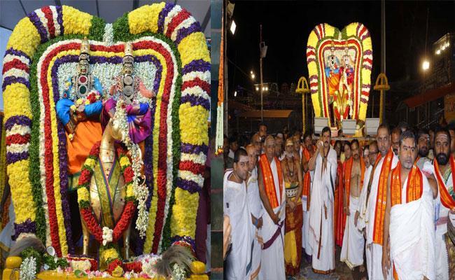 Srisailam Mallikarjuna Mahashivratri Brahmotsavalu - Sakshi