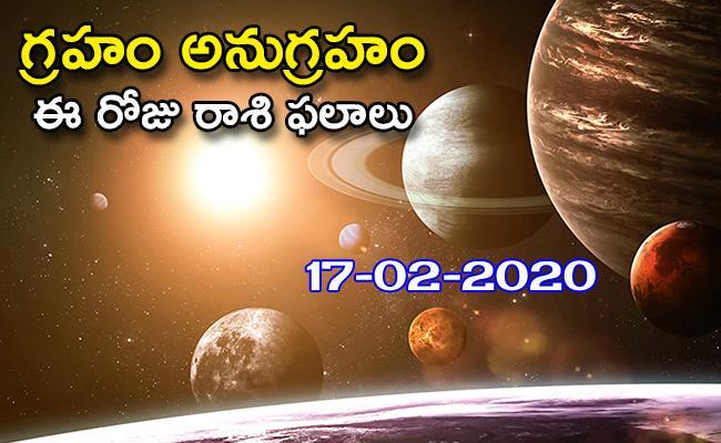 Daily Horoscope in Telugu (17-02-2020) - Sakshi