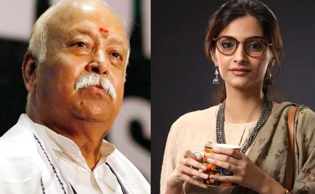 Sonam Kapoor Slams Mohan Bhagwat Over Divorce Comments - Sakshi