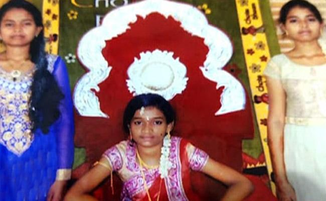 3 Sisters Missing In Visakhapatnam  - Sakshi