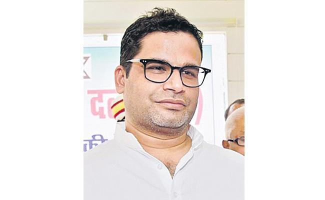 Z Category Security For Prashant Kishor - Sakshi