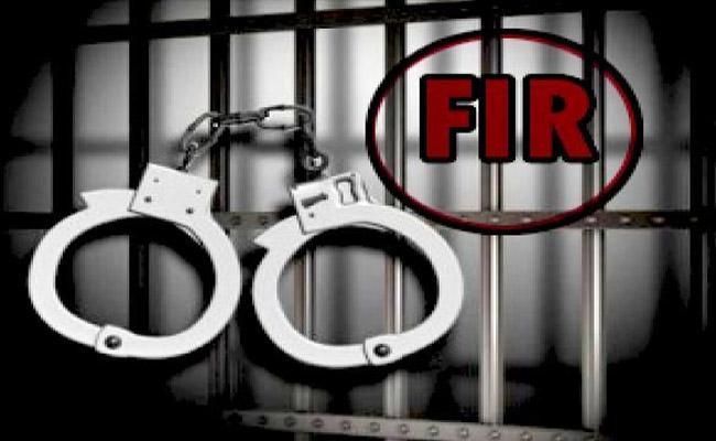 Hanuman Junction Police Registered Case With Zero FIR In Vijayawada - Sakshi