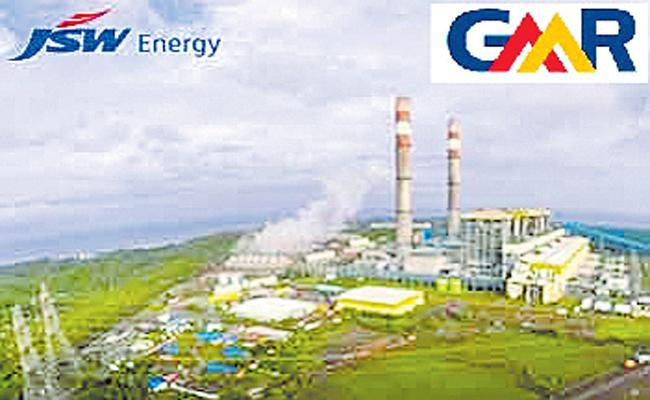 GMR Kamalanga Energy Project to JSW Energy Odisha - Sakshi