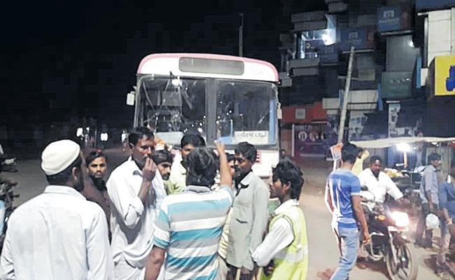 Drunk man hijacks Telangana RTC Bus In Vikarabad District Tandur Village - Sakshi