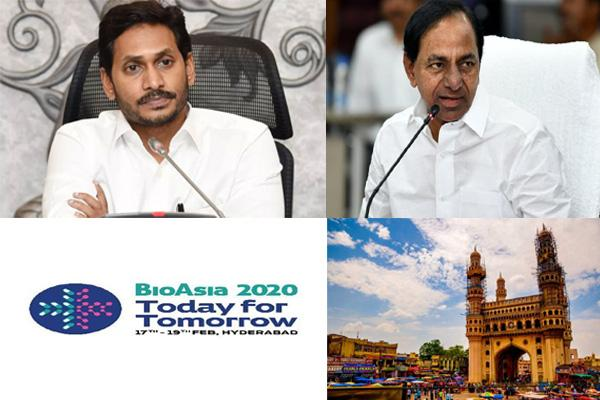 Major Events On February 18th 2020 - Sakshi