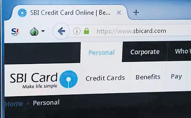 SBI Cards IPO Soon ok to SEBI - Sakshi