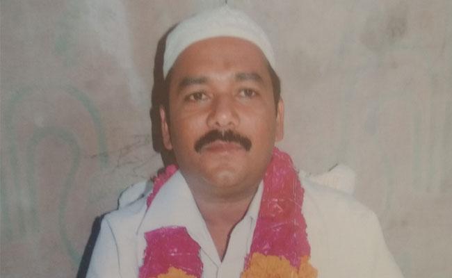 Teacher In Guntur District Had Four Marriages - Sakshi