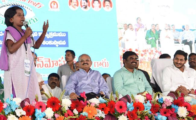Little Girl Speech Attracts At YSR Kanti Velugu 3rd Phase Launch - Sakshi