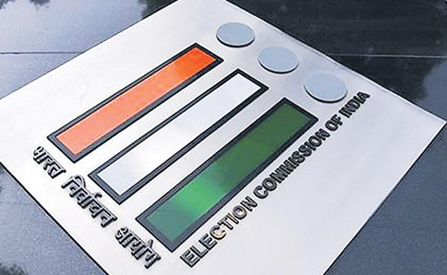 Election Commission Requests To Focus On Electoral Reforms - Sakshi