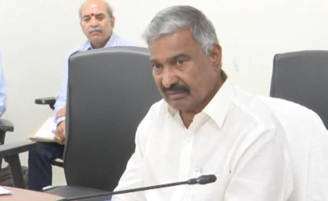Peddireddy Ramachandra Reddy Review Meeting In Amaravati - Sakshi