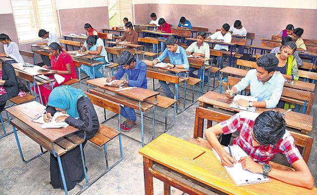 Bit paper is in Tenth question paper Itself - Sakshi