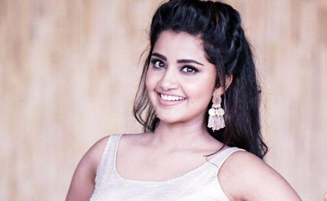 It Is Suspected That Anupamaparameshwaran Fell In Love - Sakshi