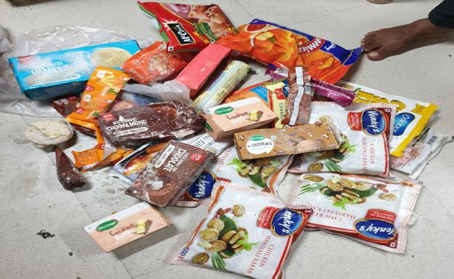 Vigilance And Agriculture Officials Checking in Big Bazaar Visakhapatnam - Sakshi