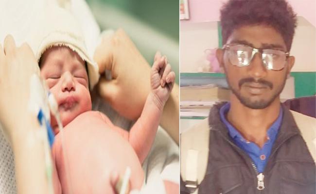 Fraud With Pregnancy Medicine in YSR Kadapa Kazipet - Sakshi