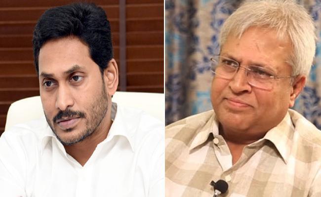 Undavalli Arun Kumar Write a Letter To YS Jagan Mohan Reddy - Sakshi