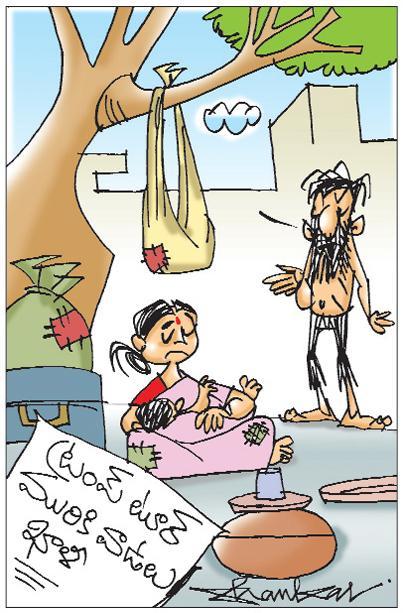 Sakshi Cartoon 19-02-2020