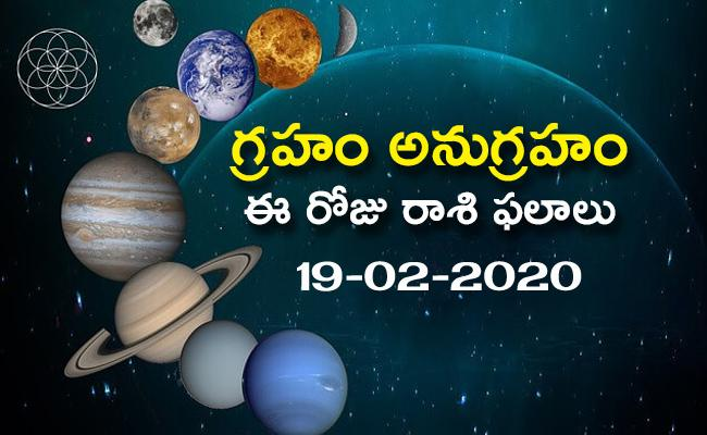 Daily Horoscope in Telugu(19-02-2020) - Sakshi