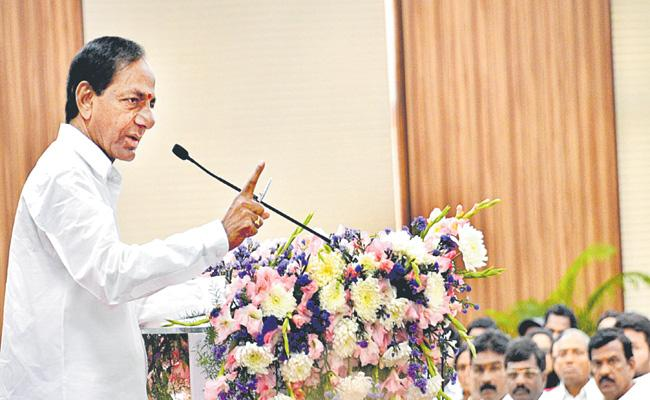 KCR Holds State Level Municipal Conference At Pragathi Bhavan - Sakshi