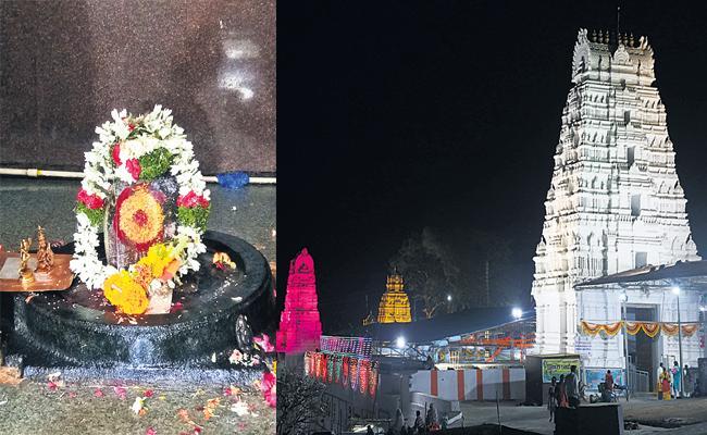 Keesara Gutta Festival Starts From Today - Sakshi