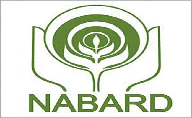 NABARD Given 1931 Crore Loan To APWRDC - Sakshi