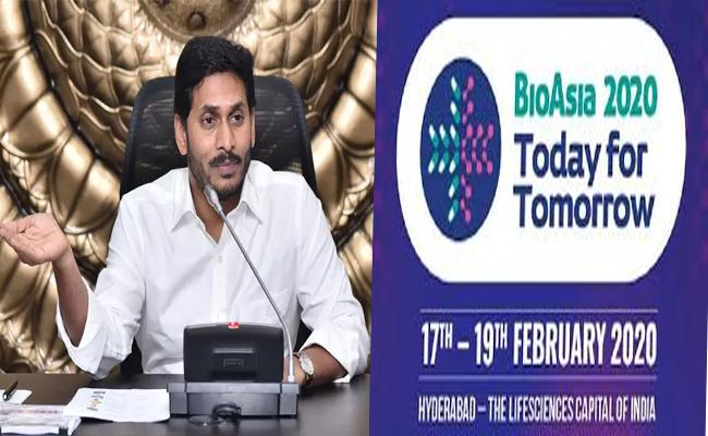 Major Events On 19Th February - Sakshi