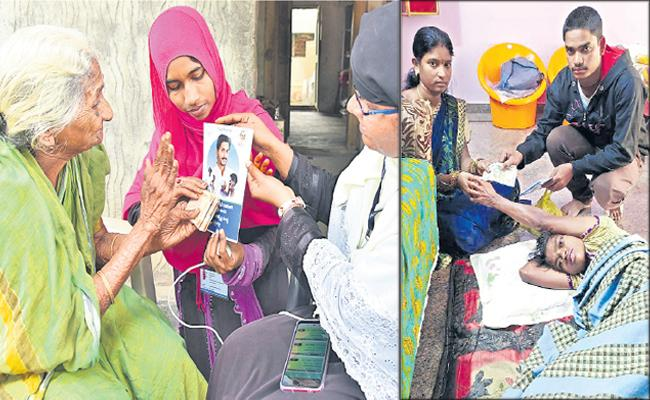 A new chapter in the reign of welfare with pension to home - Sakshi