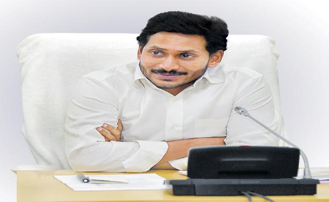CM YS Jagan in a review with the authorities on the door delivery of pensions - Sakshi